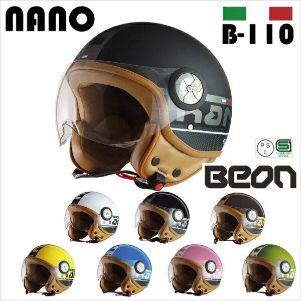 在庫処分 大特価  BEONスモールジェットヘルメットB110NAN各色レディースキッズヘルメットアメリカンジェットヘルメットハ