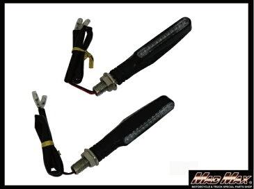 【送料無料!!】汎用 LED ウインカー左右 2個セット ブラック スリムウインカー、コンパクトウインカー、4MINI、モンキー、灯火、ハザード、ゼファー、CB、ZRX