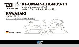 商品お届け後にレビューを書いていただくと送料無料!!KAWASAKIER-6N09-11メータープロテクトパッドK3カーボン(MeterApperancePad)