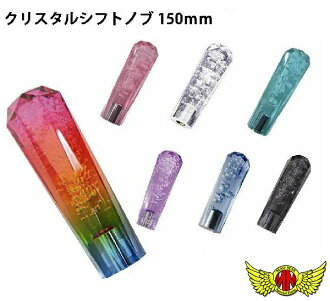 상품 신고 후에 하시면!! 다이아몬드 가기 주도로 150mm (각 색)