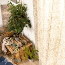 [サイズオーダー] カーテン 輸入カーテン インポートカーテン 厚地カーテン ボタニカル リネン/●ミューク/【YH979】幅〜100cm×丈〜200cm [1枚] 1cm単位でサイズオーダー 《10日後出荷》 Batangen ノルウェー