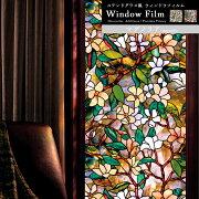 フィルム ステンドグラス ステンドガラス おしゃれ ウィンドウ マグノリア