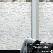 ポイント フィルム ステンドグラス ステンドガラス おしゃれ ウィンドウ ウォーター