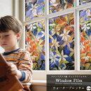 《即納可》窓ガラスフィルム窓目隠しシートステンドグラスガラスフィルムガラスシート窓シート窓フィルム日よけ窓飾りシートステンドガラスパネルタイルシールおしゃれウィンドウフィルム/●ウォーターブロッサム/W60×H91cm