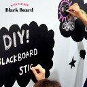黒板シール テープ 黒板シート チョークボード ウォールステッカー 壁...