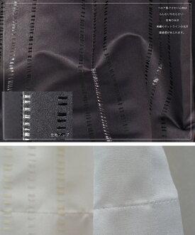 [サイズオーダー]カーテンキリリと決まる男のカーテン/●モノトーンドットライン/【AH434】幅151〜200cm丈151〜200cm/1cm単位でサイズオーダーカーテン[洗えるcurtain通販ブラック]《約10日後出荷》日本製