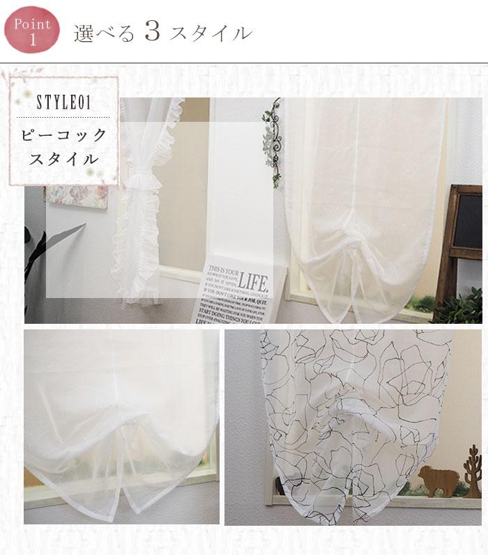 777 rh454 45cm 65cm 110cm. Black Bedroom Furniture Sets. Home Design Ideas