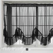 クーポン カーテン ドルチェ スカラップ スタイル ブラック ホワイト モノトーン オシャレ