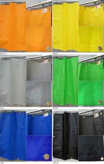 ビニールカーテン/ビニールシート/養生シート「彩-さい-」防炎PVCターポリン〈0.35mm厚〉【FT17】機材など各種カバー、倉庫・会社・事務所・店舗の間仕切に!幅181~270cm丈251~300cm/《約10日後出荷》
