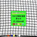 ☆【受注生産品】オーエッチ工業【地震対策】タナガード 鋼線バックル Lサイズ ナイロン製 5NKL18 50幅×間口1800mm ブルー