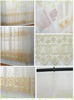 トルコ刺繍