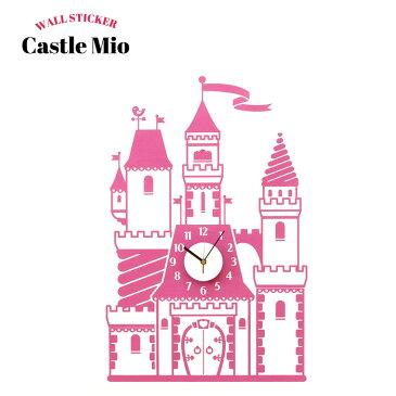 [在庫処分] ウォールステッカー 壁デコシール 時計 Castle Mio【WD120】 / チックタックシリーズ/ [カット シート ウオール ステッカー ウオールステッカー 壁紙 シール 転写 はがせる 賃貸住宅]