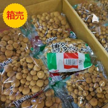 【送料無料】【九州産】箱売 しめじ(ぶなしめじ) 1箱(3kg)