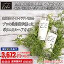 【 送料無料 】 マドンナリリヘアオイル 100ml 2本セ...