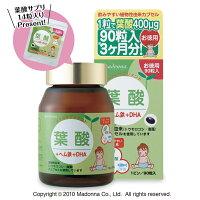 葉酸+ヘム鉄+DHA90粒入(お徳用)