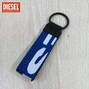 ディーゼル DIESEL メンズ キーリング アクセサリー X06237 P1831 / T6040 / ブルー