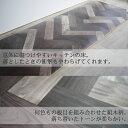 オーダー拭ける キッチンマット 組木【KUMIKI】 60x150cm 3