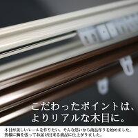 伸縮カーテンレールゼロ2.0mダブルタイプ