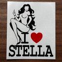 全20色 I LOVE STELLA(ステラ) I LOVE SEXY カッティングステ...