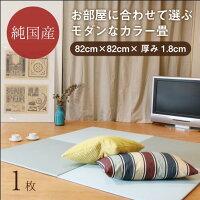 【送料無料】夏休みの自由研究・工作にも!作りながら学べる、ミニ畳キット。