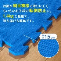 【軽い運動に】1m×1m/厚み2cm/安全・清潔・無臭/EVAジョイントマット/スポーツ/水洗い可/防音/両面網目柄