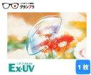 処方箋不要 ニチコン EX-UV (1枚) ハードコンタクト トータルワンプラス