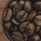 完熟 ブラジルコーヒー豆「牛若丸」200g 希少性の高い、モンテアレグレ農園ブルボン使用! 【あす楽対応】