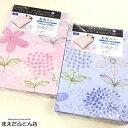 ガーゼ毛布カバー(あじさいフラワー/花柄)シングルサイズ145×205cm 両面プリント