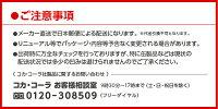 【送料無料】【選り取り】160mlミニ缶