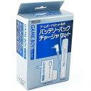 【新品】任天堂 ゲームボーイシリーズ専用 バッテリーパックチャージャセット