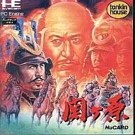 テレビゲーム, その他  PC HuCARD