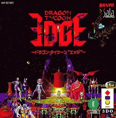 【中古】【箱説あり】ドラゴンタイクーンエッジ (3DO)