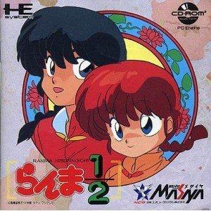テレビゲーム, その他 12 PC CD-ROM2