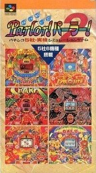 【中古】【箱説あり】Parlor!パーラー!2 (スーパーファミコン)スーファミ
