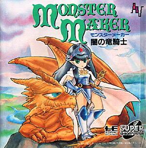 テレビゲーム, その他  PC SUPER CD-ROM2