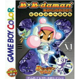テレビゲーム, ゲームボーイ B