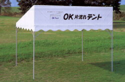 OK片流れテント 帆布製 1間×1.5間(1.78m×2.69m)
