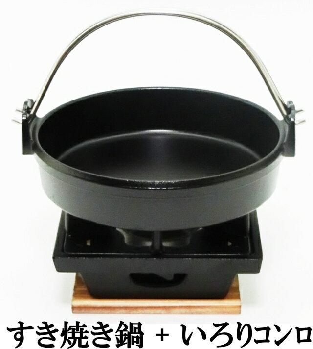 期間限定 セール5%OFF 日本製 ご家庭でも楽しめる プロ仕様 懐石 匠の技  すき焼 鍋 五徳が両面使える いろり コンロ 10セット 火皿付 お得セット 固形燃料 使用 タイプ:前田家 MAEDAYA