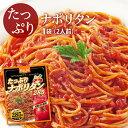 15%OFFクーポン有 新商品【...