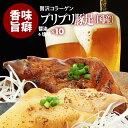 【送料無料】【冷蔵便】ジャンチュンドン スライス 味付け 豚足 400g 市場 スンデ 500g 韓国 食品 料理 おつまみ コラーゲン