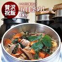 国産 | 五目釜飯 の具 ( 4人前 )| 水を使わず即席で美味しい | 早炊き米 ・ 具 入り 釜めしの素 のセット |料亭の味 炊き込みご飯