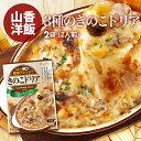 クーポンで23%OFF 【送料無...