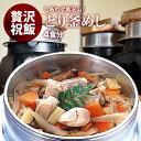 国産 | とり釜飯 の具 ( 4人前 )| 水を使わず即席で美味しい | 早炊き米 ・ 具 入り 釜めしの素 のセット |料亭の味 炊き込みご飯