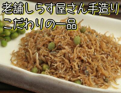 青空レストラン近畿地方の絶品お取り寄せちりめん山椒