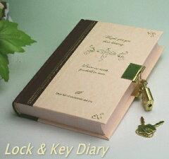 フジテレビ ディア・シスターの作品内で、石原さとみさん演じる美咲が使用している鍵付の日記帳...