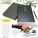 シルクのようになめらかな書き心地の日記帳 5年日記 アピカ