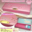 かわいい筆箱 小学生 女の子に人気 刺繍入りピンク