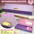 かわいい筆箱 小学生 女の子に人気 刺繍入り薄紫
