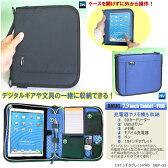 7.9インチ タブレットケース タブレットクラッチバッグ