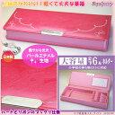 かわいい筆箱ピンク女の子に人気の筆入
